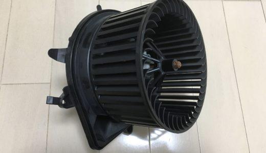R56 MINI ブロアモーター交換修理