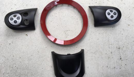 ハンドルのスイッチカバーとエアバックのリング部分塗装
