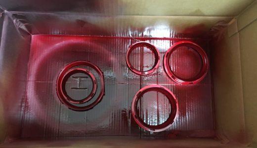 エアコンリング、メーターリング塗装
