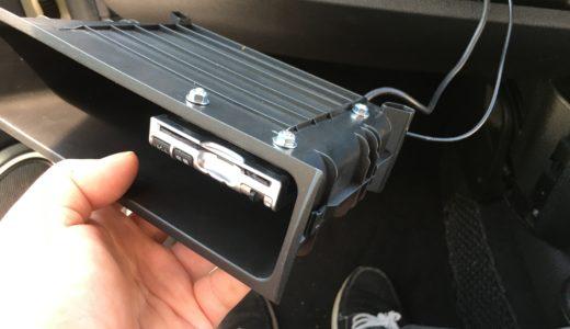 ETC車載器アッパーグローブボックス内に移植