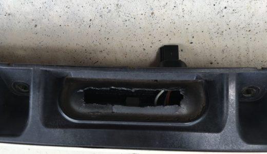 トランクリッド開閉スイッチ修理